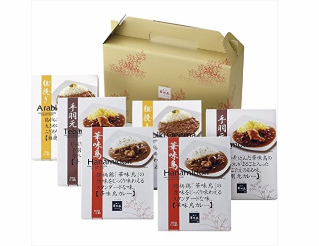【送料無料】 博多華味鳥 カレーセット 【レトルトカレー 6食 うまい 美味しい おすすめ 鶏肉 通販 ギフトセット 一人暮らし 人気 絶品