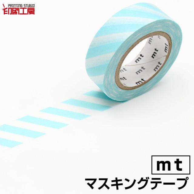 マスキングテープ mt 1P ストライプ・ミントブルー カモ井加工紙 【印刷工房】