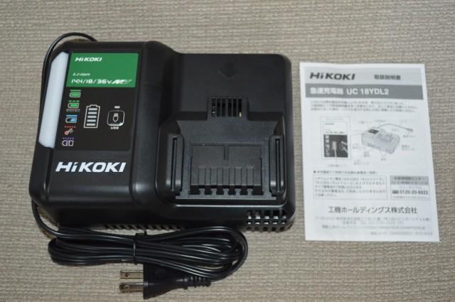 【最新最速充電器】 HiKOKI冷却機能付急速充電器(マルチボルト・14.4V・18V対応):UC18YDL2※元箱なし取説あり