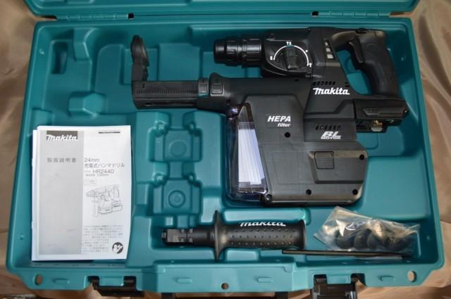マキタ24mm充電式集塵ハンマドリルHR244D(本体+集塵装置+サービス品ケース)