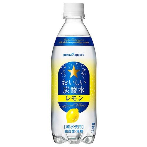 おいしい炭酸水レモン 500ml×24本 PET