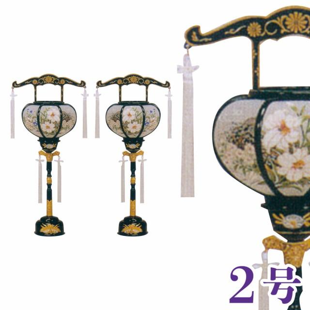 盆提灯 回転灯 2号 黒 対入 43cm