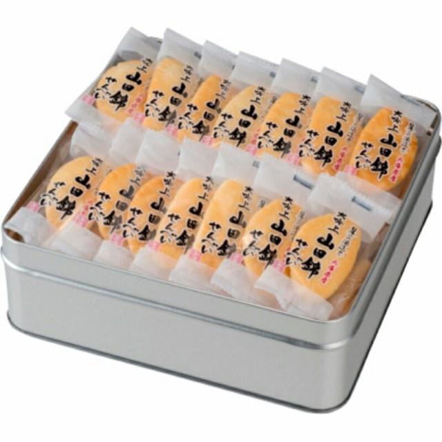 アリモト 山田錦せんべい缶入 45枚 塩