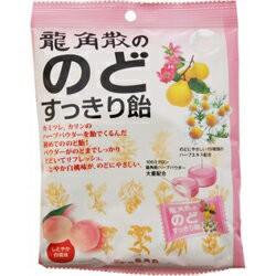 【龍角散】龍角散ののどすっきり飴 白桃味 80g ※お取り寄せ商品