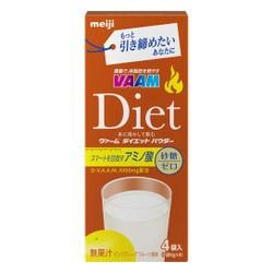 【明治】ヴァーム ダイエットパウダー ピンクグレープフルーツ風味 6g×4袋入 ※お取り寄せ商品