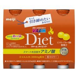 【明治】ヴァーム ダイエット ピンクグレープフルーツ風味 200ml×6本 ※お取り寄せ商品