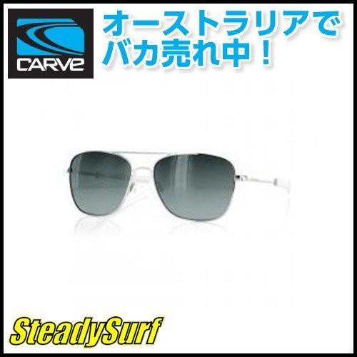 メンズ クルージン シルバー CARVE カーブ サングラス KRUZING Silver サーフィン