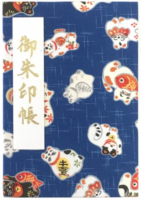 【大判】招き猫 【青色・7114】かわいい猫の御朱印帳 ビニールカバー付き・蛇腹式・24山48頁