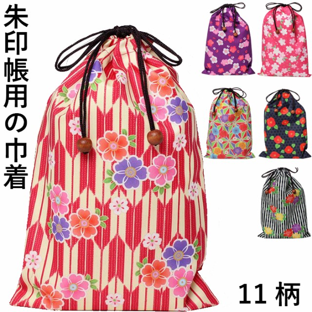 はんなり着物ご朱印帳巾着袋 【11柄】 日本製 袋令和元年11月の新柄!【8000】【大判サイズが入り余裕があります】 ケース バッグ 御朱印