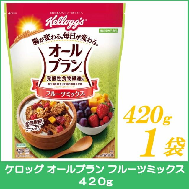 ケロッグ オールブラン フルーツミックス 420g×1袋 シリアル コーンフレーク