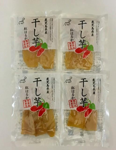 鹿児島県産 干し芋 紅はるか(1袋100g) 4袋セット