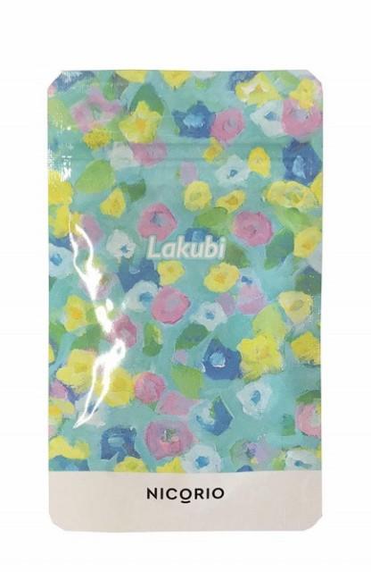 ラクビ  酵素 LAKUBI 31粒/健康食品/ダイエット/腸内フローラ【DM便発送】