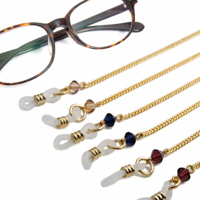 眼鏡チェーン メガネチェーン 眼鏡ストラップ メガネストラップ スワロフスキー ゴールド シルバー レディース グラスホルダー メガネホ