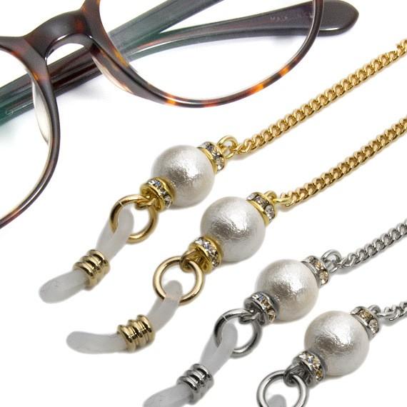 眼鏡チェーン メガネチェーン 眼鏡ストラップ メガネストラップ コットンパール スワロフスキー ゴールド シルバー レディース グラスホ