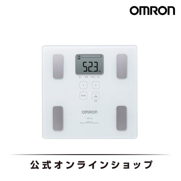 オムロン 公式 体重体組成計 体重計 デジタル 体脂肪率 HBF-214-W カラダスキャン
