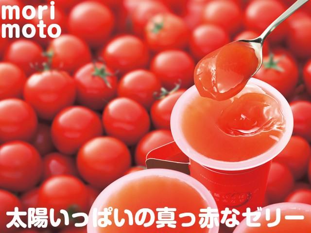 太陽いっぱいの真っ赤なゼリー 【3個入×1袋】 北海道 お土産