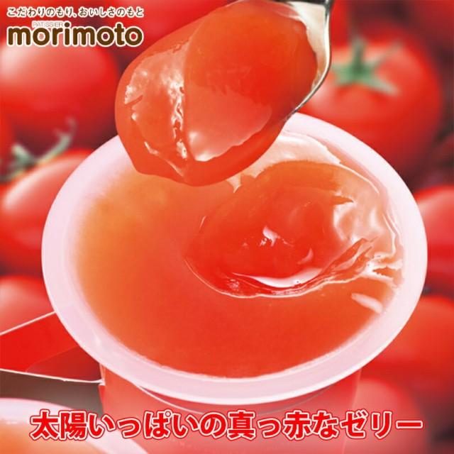 太陽いっぱいの真っ赤なゼリー 《3個入》《メール便》 morimoto 北海道 お土産 送料無料