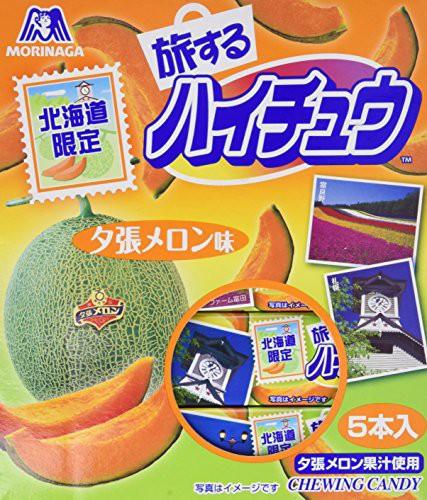 ハイチュウ 夕張メロン味 【5本入×1箱】 森永製菓 北海道 お土産