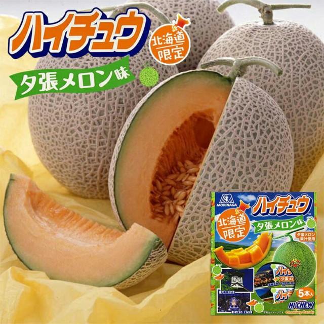 ハイチュウ 《夕張メロン味》《5本入》 森永製菓 北海道 お土産