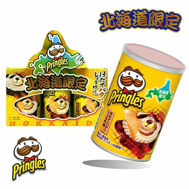 プリングルズ 《ほたてバターしょうゆ味》《3缶入》《3個セット》 ケロッグ 北海道 お土産 送料無料