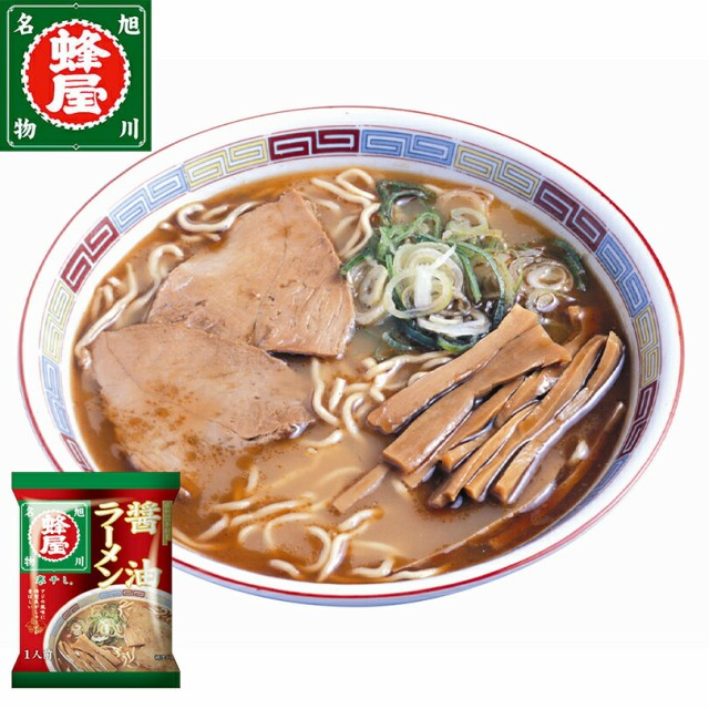蜂屋 《醤油》《乾麺》 北海道 ラーメン お土産 旭川 名物 名店