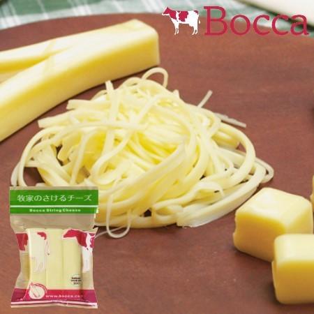 さけるチーズ 【3本入】 牧家 北海道 お土産 ギフト 贈り物 プレゼント お返し お祝い 内祝い お年賀 バレンタインデー ホワイトデー お