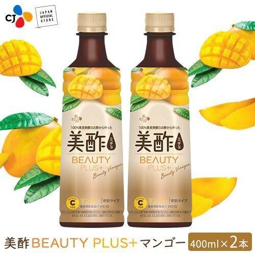 ☆新発売☆美酢 Beauty Plus+ (マンゴー)2本セット ミチョ ビューティープラス マンゴー 体に嬉しいビタミンC入り 保存料無添加【メー