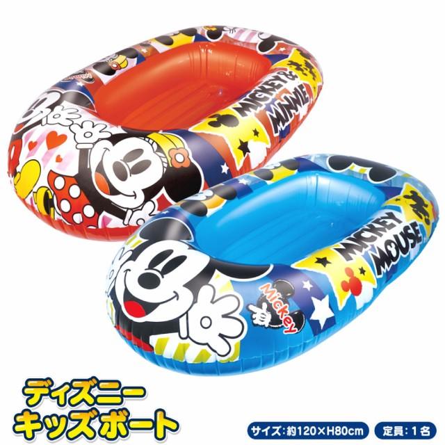 ディズニーキッズボート HAC-2078 浮き輪 海 プール 水遊び 一人乗り ディズニー ミッキーマウス ミッキーマウス 男の子 女の
