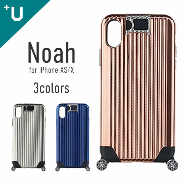 iPhone XS / iPhone X 【+U】Noah/キャリーケース風ハイブリットケース LP-IPSRUHVCM ケース スマホケース カバー スマホカバー 背面ケー