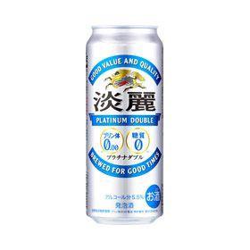 送料無料 キリン 淡麗 プラチナダブル 500ml 缶 1ケース(24本入り) 【東北・北海道・沖縄は送料無料の対象外になります】