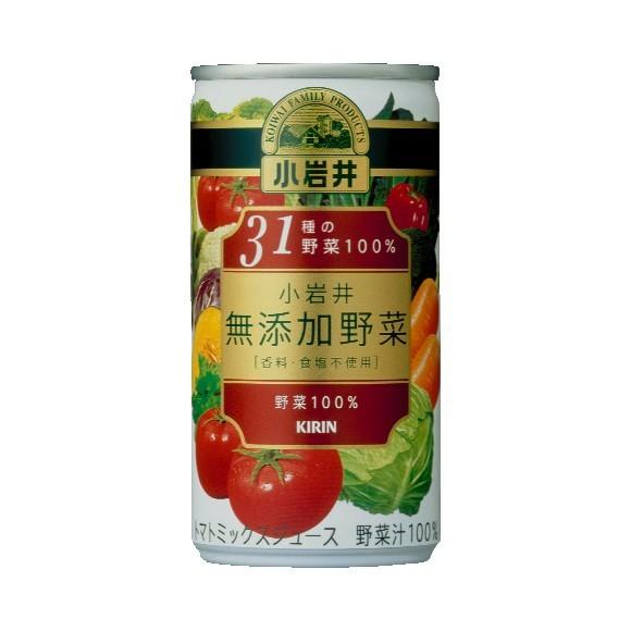小岩井 無添加野菜 31種の野菜100% 190g 缶 1ケース (30本入り)