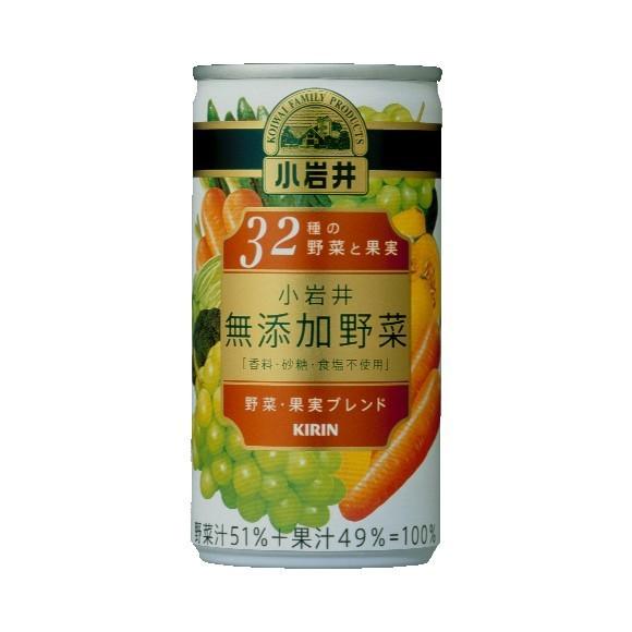 小岩井 無添加野菜 32種の野菜と果実 190g 缶 1ケース (30本入り)