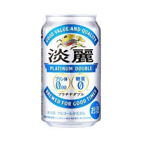 送料無料 キリン 淡麗 プラチナダブル 350ml缶 2ケース(48本入り) 【東北・北海道・沖縄は送料無料の対象外になります】