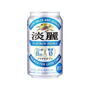 キリン 淡麗 プラチナダブル 350ml缶 1ケース(24本入り)