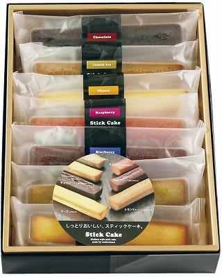 プレーン、チョコ、ラズベリー、ブルーベリー、チーズ、ピスタチオ、レモンティーと7種の味がひとつのギフトになっています。 井桁堂
