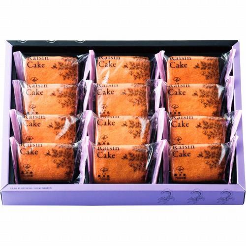 上野風月堂 レーズンケーキ 1747年創業より愛されている老舗の味わいをどうぞ FRC-15