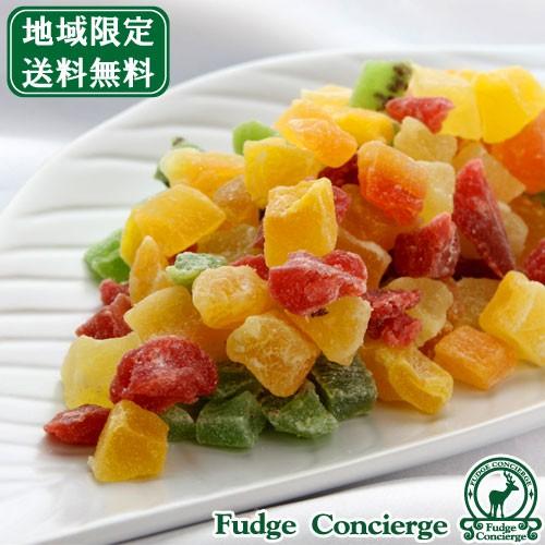 【地域別送料無料同梱可】ドライフルーツミックス1kg 便利なチャック付き包装 フルーツキューブ6種類 パイン キーウイ イチゴ メロ