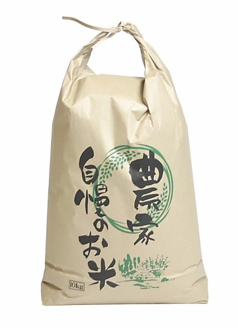 令和元年 茨城産コシヒカリ100% 10kg 白米 未検査米ほぼ一等格