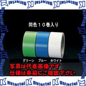【代引不可】【個人宅配送不可】ESCO(エスコ) 50mmx25m 養生テープ(床用/白/30巻) EA944ML-13B [ESC084043]