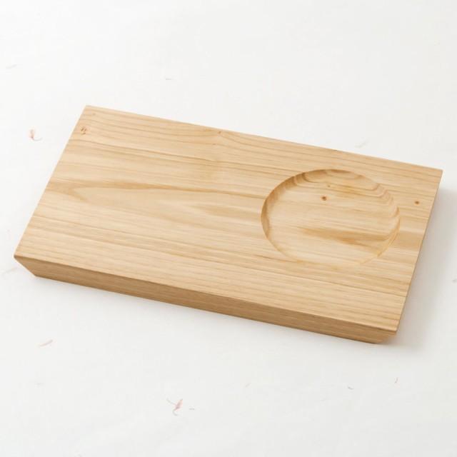 土佐龍 モーニングトレイ栗S 高知県の工芸品 Chestnut Morning tray Kochi craft