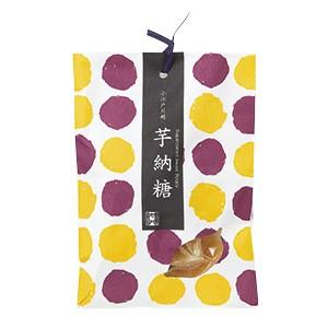 [埼玉]〈菓匠 右門〉芋納糖 のし・包装不可