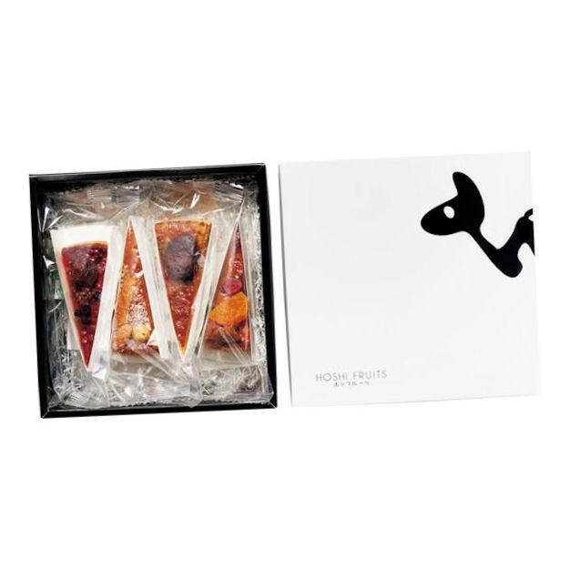 内祝い お菓子 ギフト】ホシフルーツ フルーツとナッツのタルト 4個 HFNT-4<※【お返し 出産内祝い 出産祝い ギフト 結婚内祝い 結