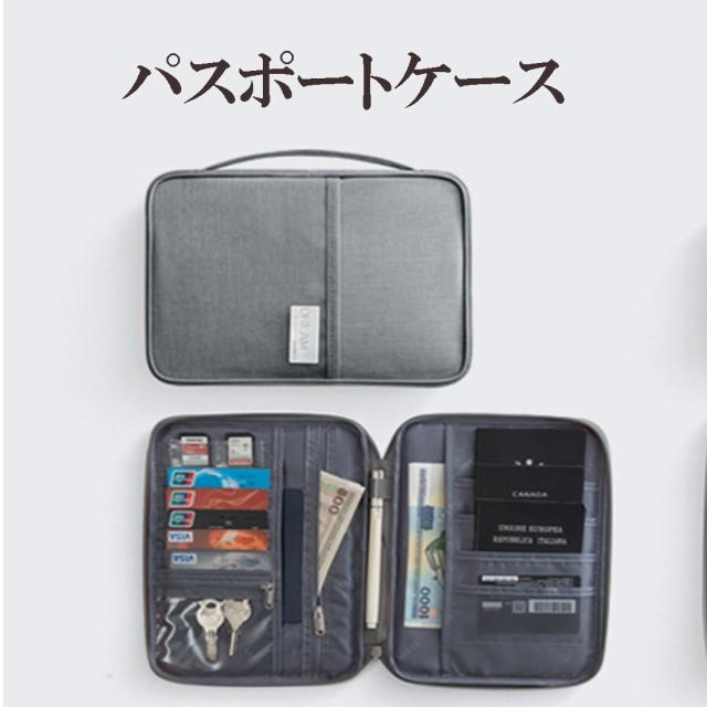 パスポートケース 大きいサイズ パスポートカバー マルチケース カードケース チケットケース お薬手帳 通帳 小銭 収納 ポーチ 便利グッ