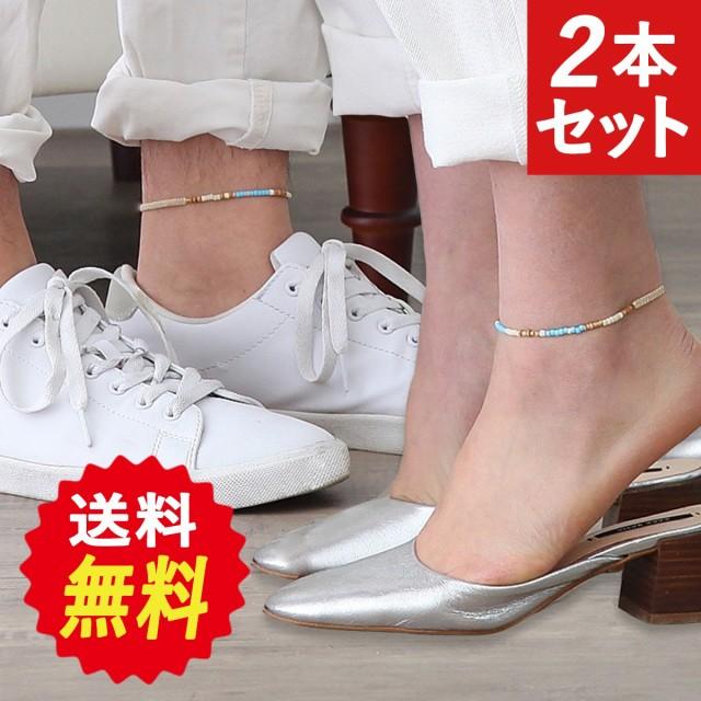 アクセサリー アンクレット ペア つけっぱなし 日本製 2点セット ホワイト ウッド シェル la siesta