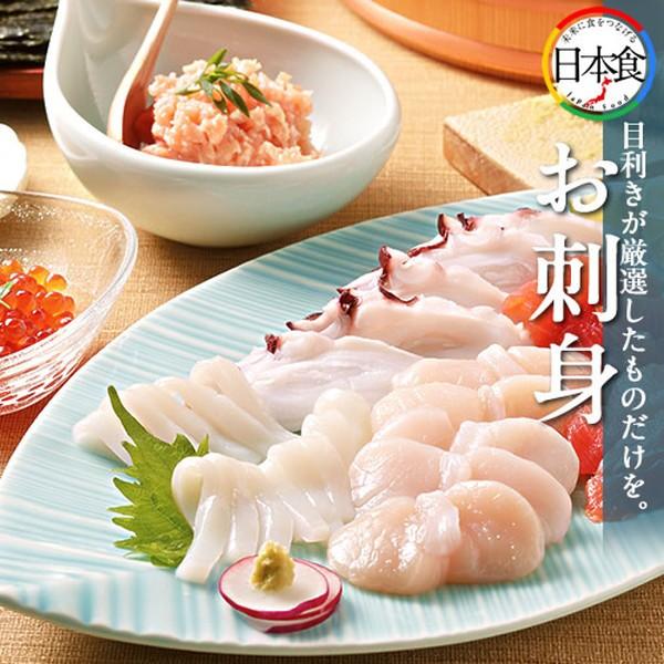 北海道お刺身セット[F-01]おさしみ 秋鮭スライス10枚、刺身いか35g、たこスライス10枚、刺身帆立開き5枚、鮭とろ80g、いくら醤油漬40g