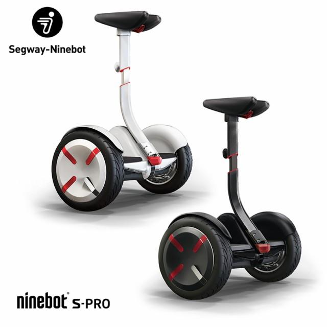 S-PRO Segway-Ninebot セグウェイ ナインボット エスプロ 移動効率化 電動 モビリティ 乗り物