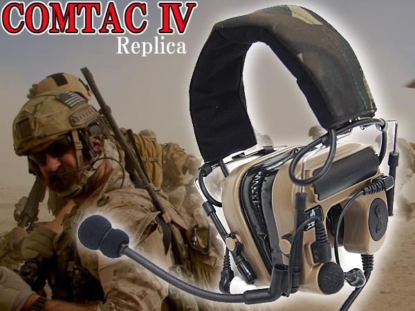 Z-TAC ComTac VI コムタック 4 タクティカル ヘッドセット Z038 送料無料 | Z Tactical サバゲー 無線 ミリタリープラグ ヘルメット 装備