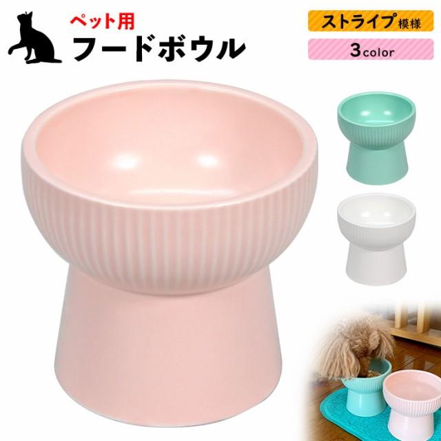 エサ皿 エサ入れ ペット フードボウル 犬 猫 陶器 食器 餌入れ ストライプ