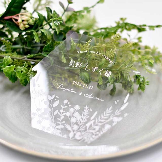 【感染防止対策アイテム】席札としても使える クリア素材の「フェイスシールド」 結婚式 with コロナ 感染拡大防止 対策