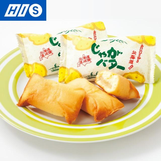北海道 お土産 じゃがバター(小) 6箱セット おみやげ ギフト プレゼント お取り寄せ HIS ID:11100005